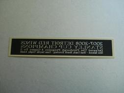 Detroit Red Wings 2007-08 Stanley Cup Nameplate For A Hockey