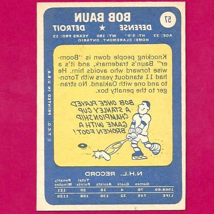 1969-70 TOPPS BAUN DETROIT RED HOCKEY CARD NR/MT